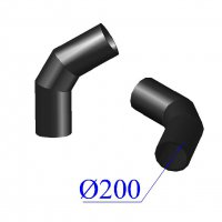 Отвод ПНД сварной D 200 х60 гр. ПЭ 100 SDR 11