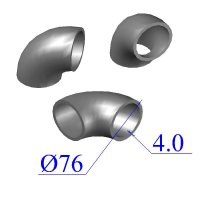 Отводы стальные 76х4 оцинкованные