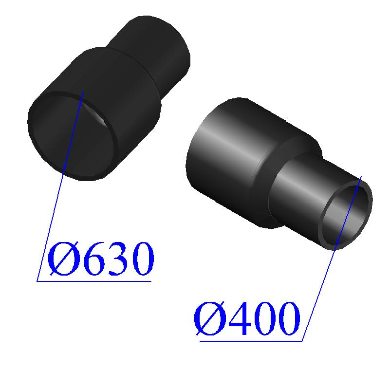 Переход ПНД сварной D 630х400 ПЭ 100 SDR 17