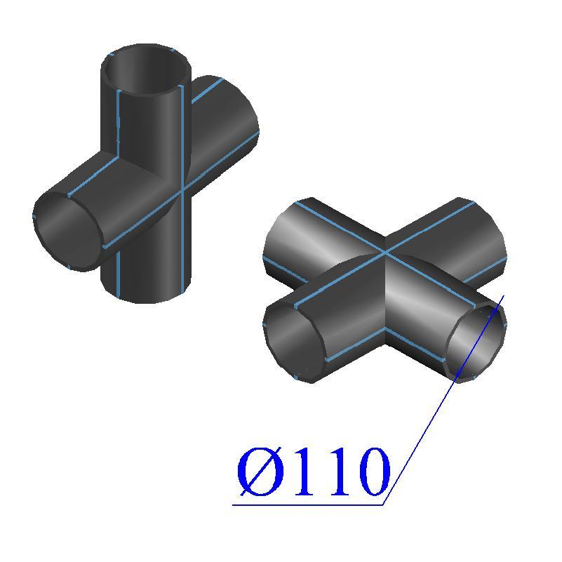 Крестовина ПНД сварная D 110 ПЭ 100 SDR 11