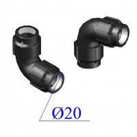 Отвод ПНД компрессионный D 20х20