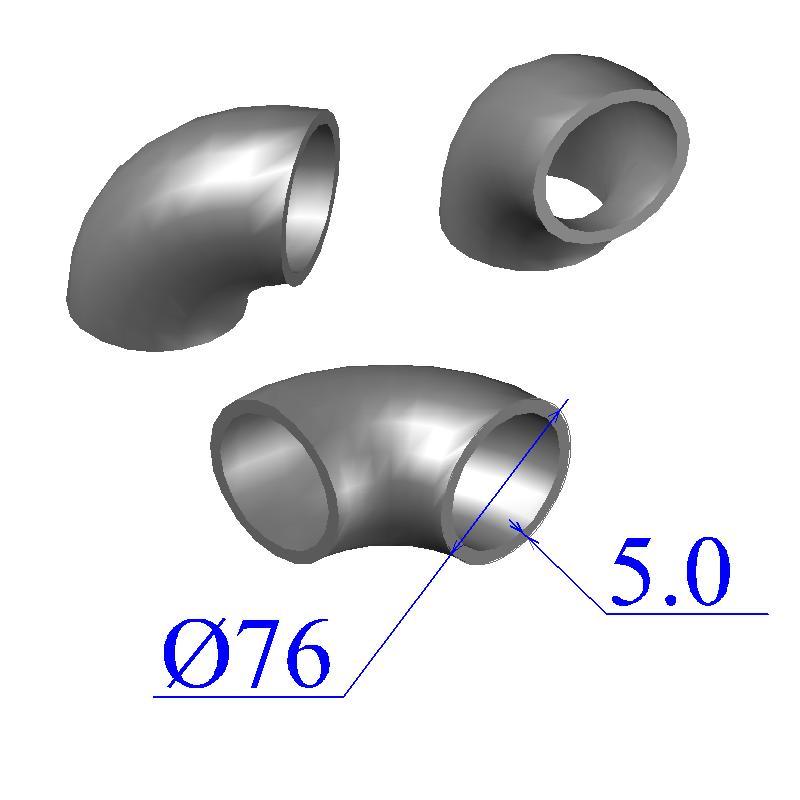 Отводы стальные 76х5 оцинкованные