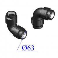 Отвод ПНД компрессионный D 63х63