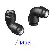 Отвод ПНД компрессионный D 75х75