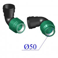 Отвод ПНД компрессионный D 50х1.1/2