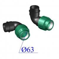 Отвод ПНД компрессионный D 63х2.1/2
