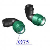 Отвод ПНД компрессионный D 75х2.1/2