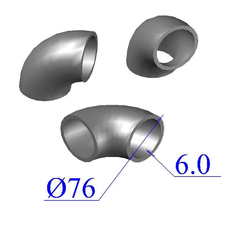 Отводы стальные 76х6 оцинкованные