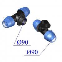 Тройник ПНД компрессионный D 90х3