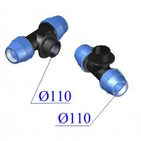 Тройник ПНД компрессионный D 110х4