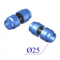 Муфта ПНД компрессионная D 25х25