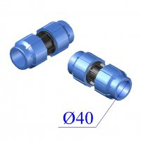 Муфта ПНД компрессионная D 40х40
