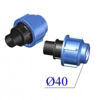 Муфта ПНД компрессионная D 40х1