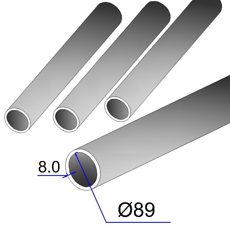Труба бесшовная 89х8 сталь 20