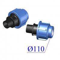 Муфта ПНД компрессионная D 110х4