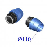 Муфта ПНД компрессионная D 110х3