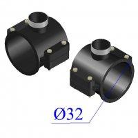 Седелка ПНД компрессионная D 32х1/2