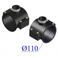 Седелка ПНД компрессионная D 110х1
