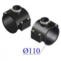 Седелка ПНД компрессионная D 110х2