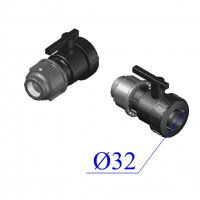 Кран шаровый ПНД компрессионный D 32х3/4