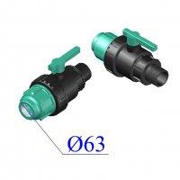 Кран шаровый ПНД компрессионный D 63х2