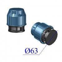 Заглушка ПНД компрессионная D 63