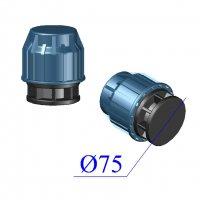 Заглушка ПНД компрессионная D 75