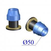 Фланец ПНД компрессионный D 50х2