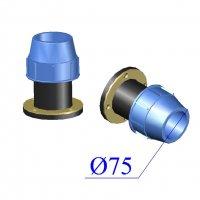 Фланец ПНД компрессионный D 75х3