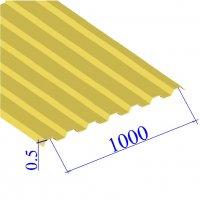 Профнастил окрашенный RAL 1018 С21 0.5х1000