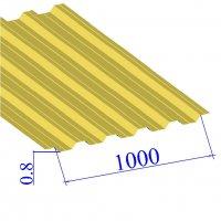 Профнастил окрашенный RAL 1018 НС44 0.8х1000