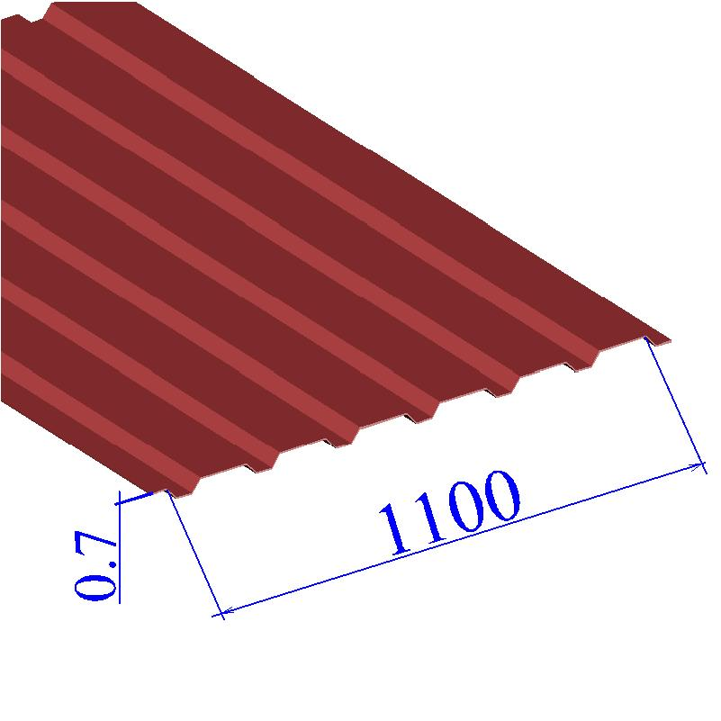 Профнастил окрашенный RAL 3011 С20 0.7х1100