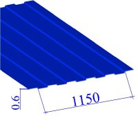 Профнастил окрашенный RAL 5005 С8 0.6х1150