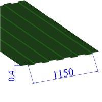 Профнастил окрашенный RAL 6002 С8 0.4х1150