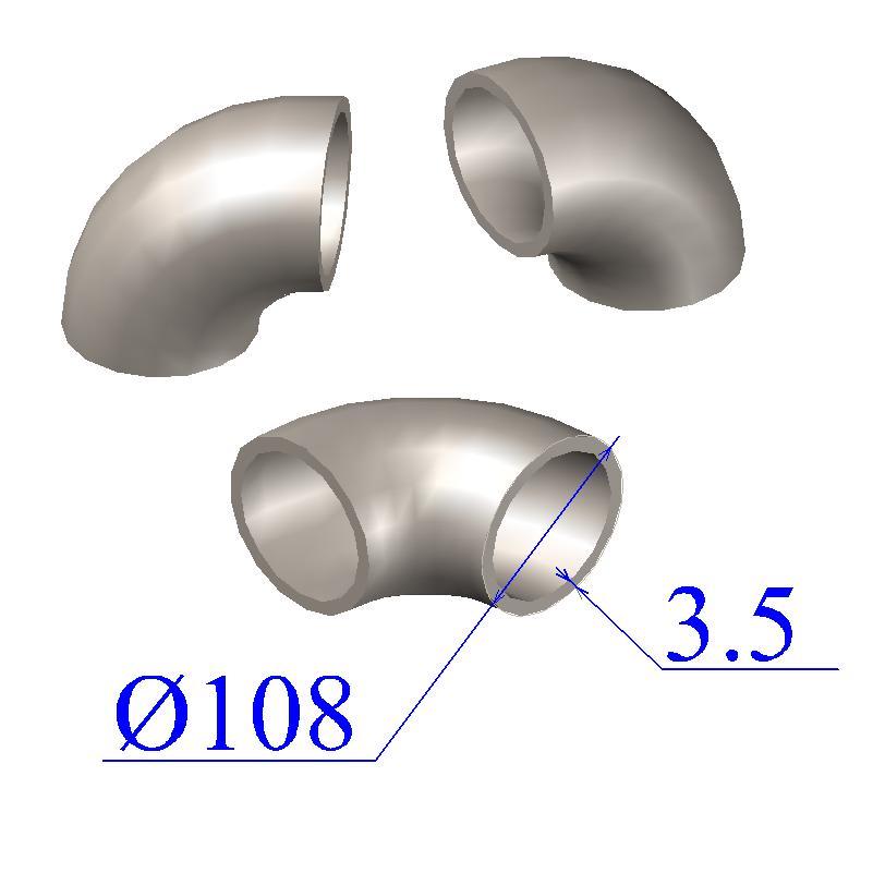 Отводы стальные 108х3,5 оцинкованные