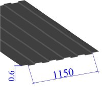 Профнастил окрашенный RAL 7014 С8 0.6х1150