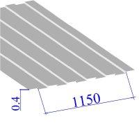 Профнастил окрашенный RAL 9003 С8 0.4х1150