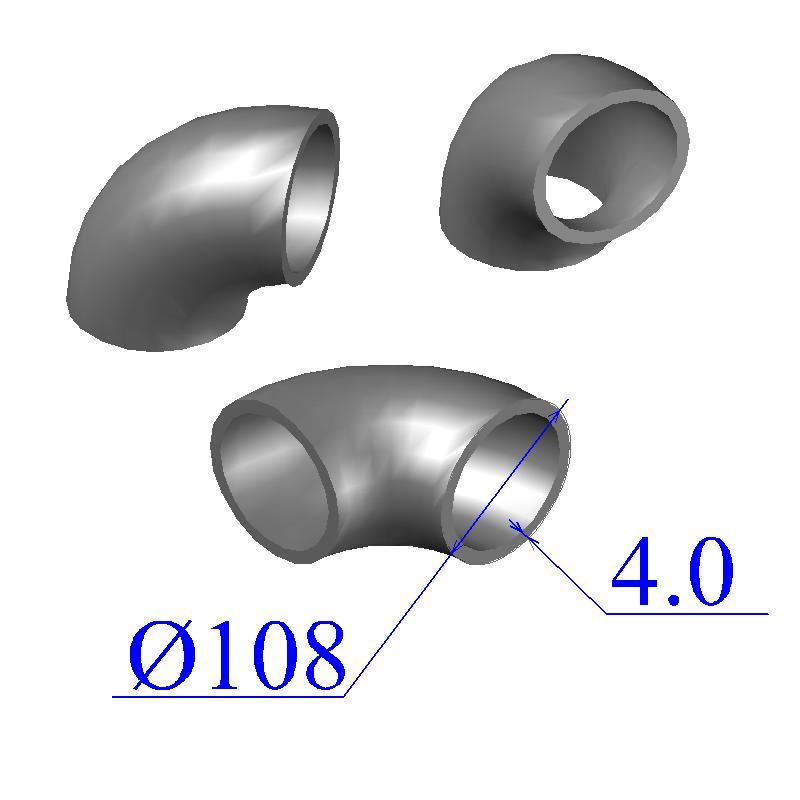Отводы стальные 108х4 оцинкованные