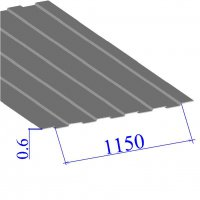 Профнастил окрашенный RAL 9006 С8 0.6х1150
