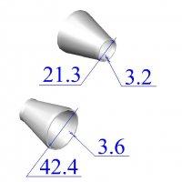 Переходы стальные 42,4х3,6-21,3х3,2 концентрические оцинкованные
