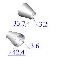 Переходы стальные 42,4х3,6-33,7х3,2 концентрические оцинкованные