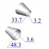 Переходы стальные 48,3х3,6-33,7х3,2 концентрические оцинкованные