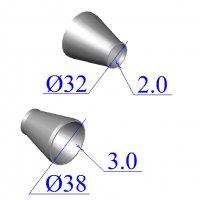 Переходы стальные 38х3-32х2 концентрические оцинкованные