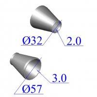 Переходы стальные 57х3-32х2 концентрические оцинкованные