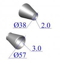 Переходы стальные 57х3-38х2 концентрические оцинкованные