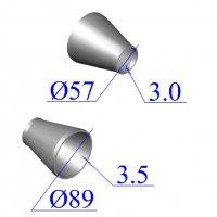 Переходы стальные 89х3,5-57х3 концентрические оцинкованные