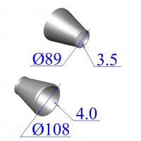 Переходы стальные 108х4-89х3.5 концентрические оцинкованные