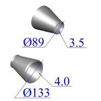 Переходы стальные 133х4-89х3.5 концентрические оцинкованные