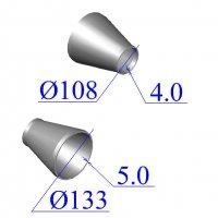 Переходы стальные 133х5-108х4 концентрические оцинкованные