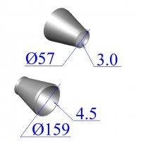 Переходы стальные 159х4,5-57х3 концентрические оцинкованные